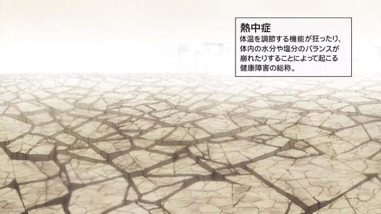 はたらく細胞 ★第11話場面カット011
