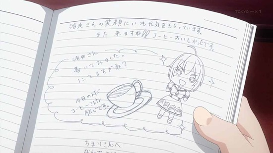 ぱすてるメモリーズ 8話番組カット008