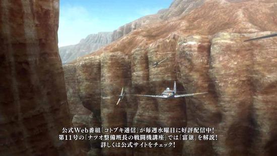 荒野のコトブキ飛行隊11番組カット017
