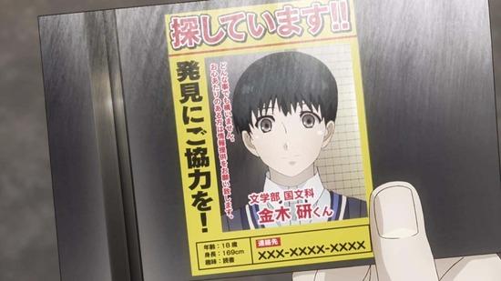 東京喰種トーキョーグールre 9話場面aカット021