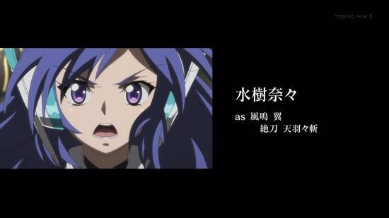 戦姫絶唱シンフォギア XV 最終回13話場面カット044