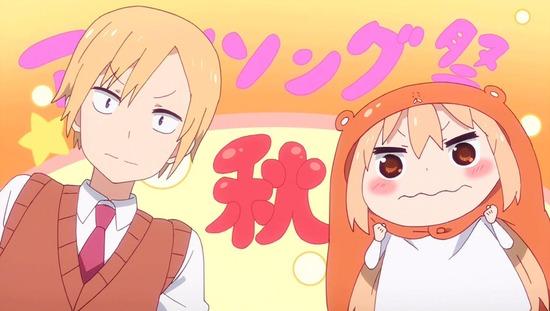 干物妹!うまるちゃんR 2話番組カット_002
