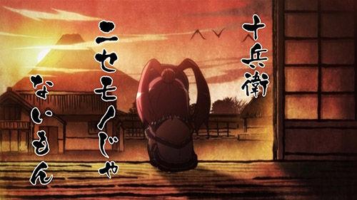 SAMURAU_013.jpg