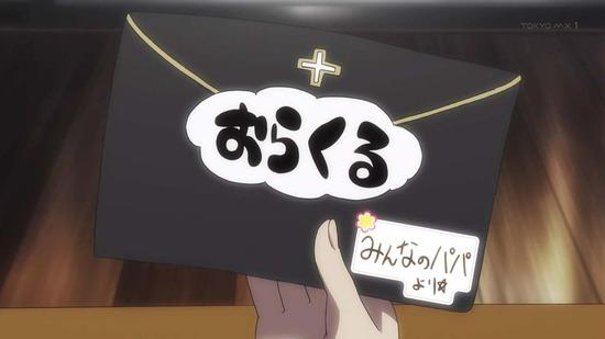 戦×恋(ヴァルラヴ) 8話番組カット003