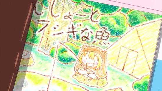 干物妹!うまるちゃんR 6話番組カット006
