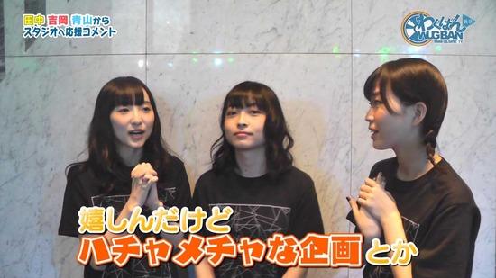Wake Up, Girls! 新章 7話番組カット004