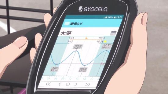 放課後ていぼう日誌 5話場面カット001