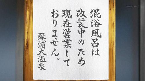 KOTOURASAN_001_20130226155107.jpg