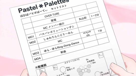 BanG Dream! 2nd Season 12話番組カット006