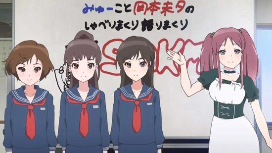 Wake Up, Girls! 新章 11話番組カット026