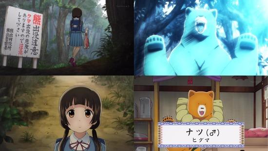 くまみこ 1話_画像sample_001