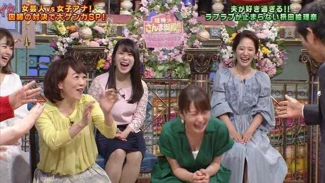 「超特大さんま御殿!女子アナSP」で枡田絵理奈アナの谷間が見えた!!