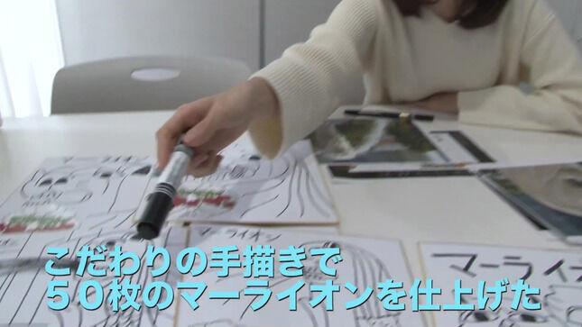 田中瞳アナ 乗せ乳! モヤさま初生放送の裏側を大公開!