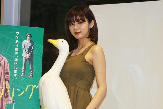 【GIF有】池田エライザのエロおっぱいwwwwwwww
