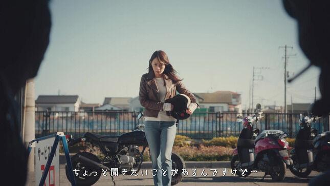 宇垣美里アナ ピチピチジーンズの腰回り!!