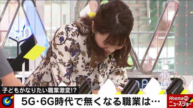 三谷紬アナが「アベマ」で胸チラ、谷間チラ!!【GIF動画あり】