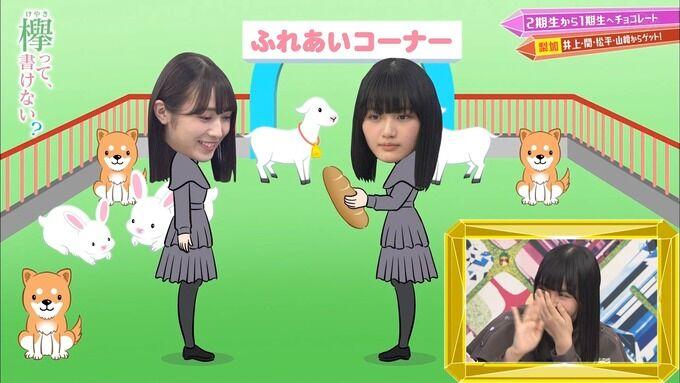 【欅坂46】ペーちゃん楽屋誰と過ごすんだよ、、、