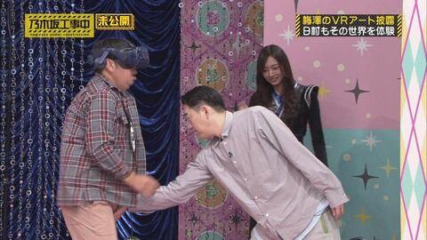 【乃木坂46】バナナマン設楽、ゲットオオオォォォ!!!