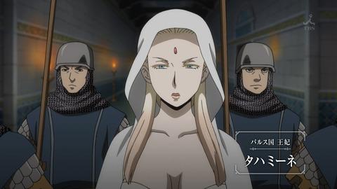 アルスラーン戦記 第7話 4