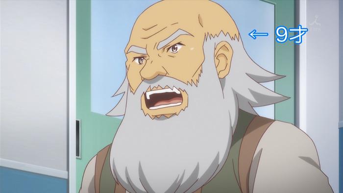 アウトブレイク・カンパニー 萌える侵略者 第11話 5