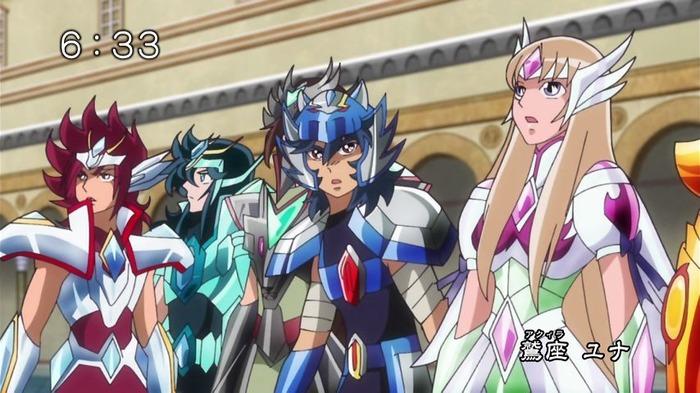 聖闘士星矢Ω -セイントセイヤオメガ- 第86話 3