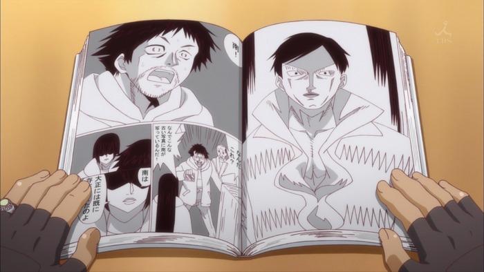 アウトブレイク・カンパニー 萌える侵略者 第11話 2