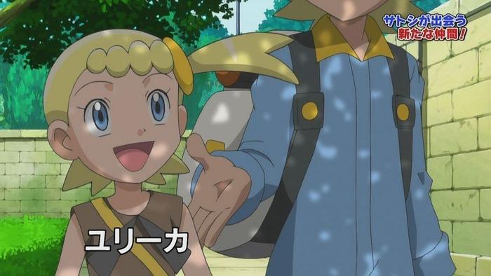 ポケットモンスター (2019年のアニメ)の画像 p1_31
