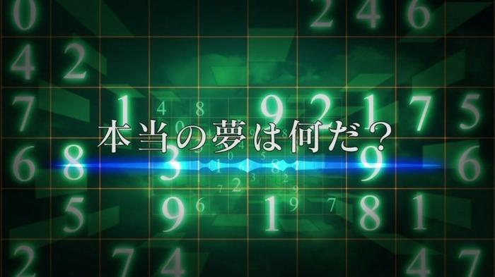 ファイ・ブレイン 神のパズル 第3期 第10話 1