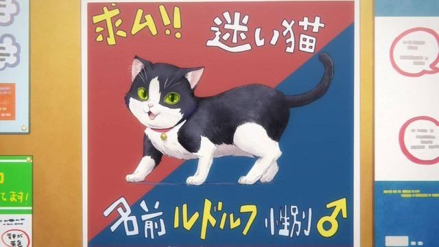 無彩限のファントム・ワールド 第7話 6