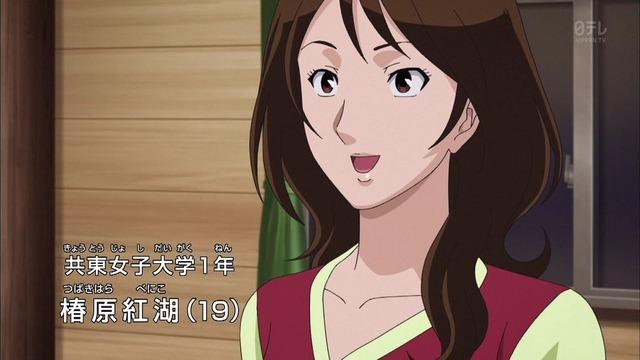 金田一少年の事件簿R 第38話 13
