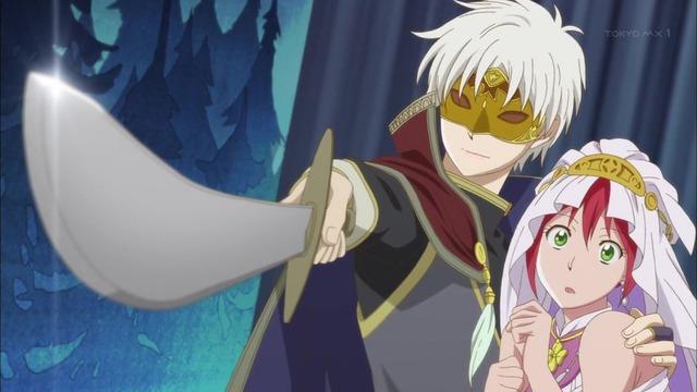 赤髪の白雪姫 第12話 24