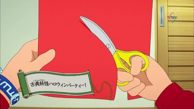 妖怪ウォッチ 第93話 24