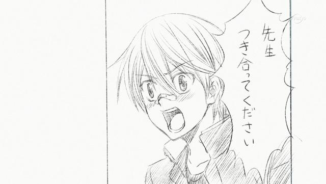 銀魂 第298話 9