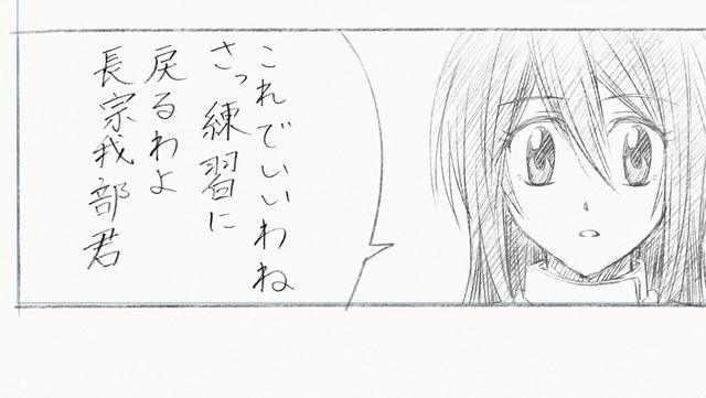 銀魂 第298話 17