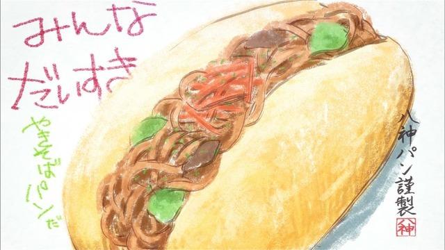 プリンス・オブ・ストライド オルタナティブ 第10話 6