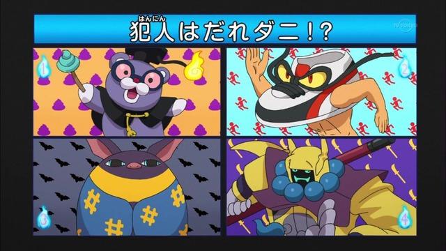妖怪ウォッチ 第92話 6