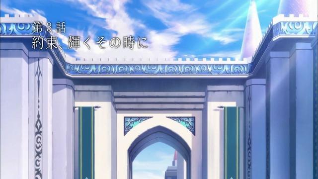 赤髪の白雪姫 第3話 1