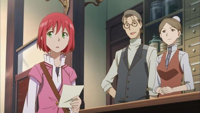 赤髪の白雪姫 第2話 3