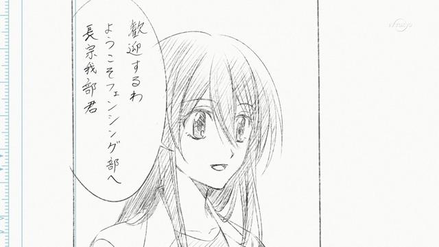 銀魂 第298話 10
