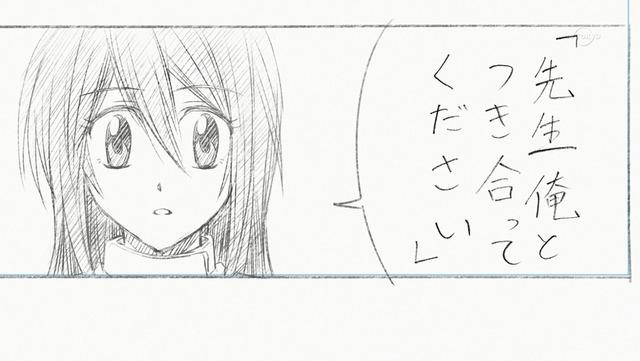 銀魂 第298話 16