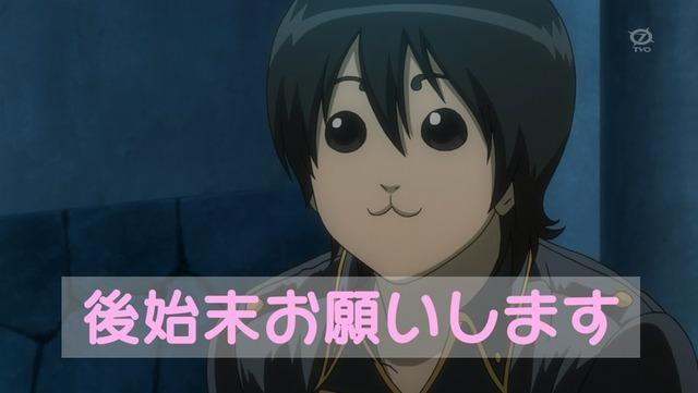 銀魂 第289話 11