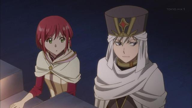 赤髪の白雪姫 第12話 31