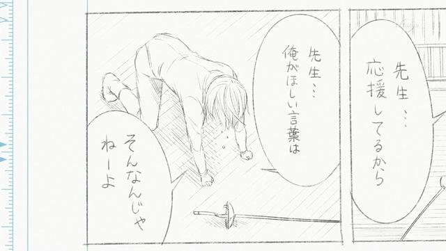 銀魂 第298話 14