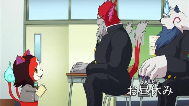 妖怪ウォッチ 第112話 8