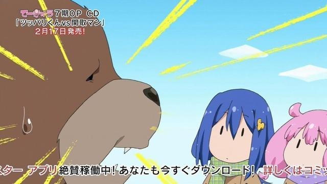 てーきゅう7期 第77話 5