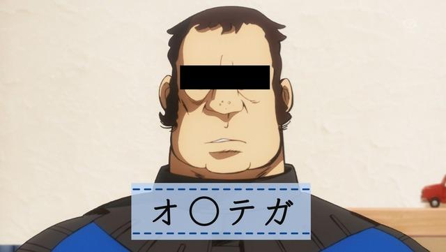 銀魂 第291話 23