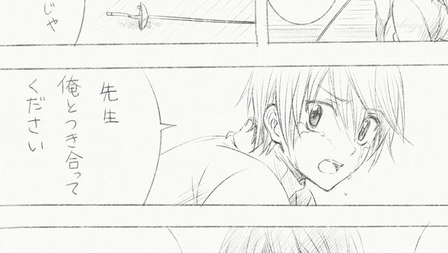 銀魂 第298話 15