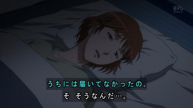 金田一少年の事件簿R 第46話 7