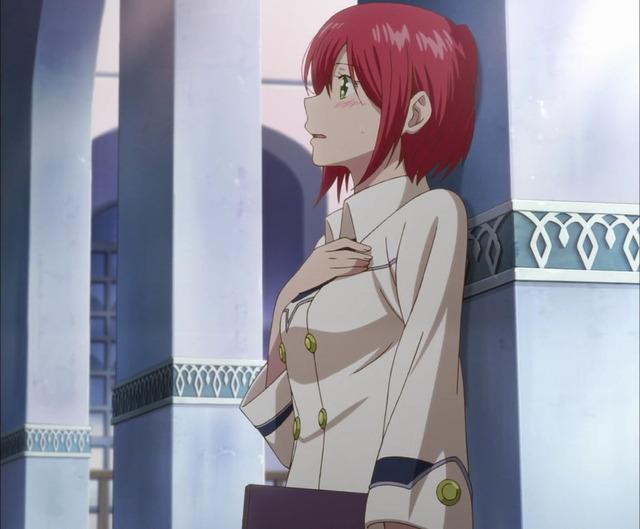 赤髪の白雪姫 第11話 6