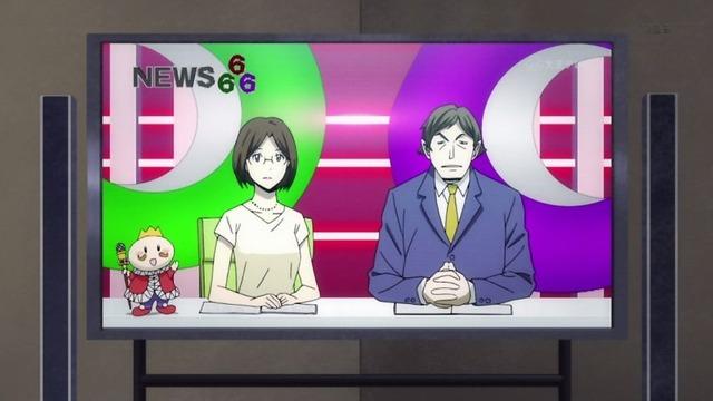 デュラララ!!×2 結 第31話 2
